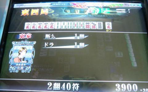 CIMG2232.jpg