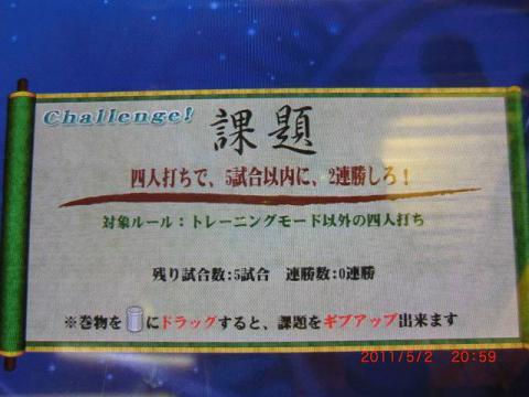 s-CIMG2741.jpg
