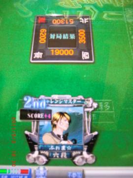 s-CIMG2746.jpg