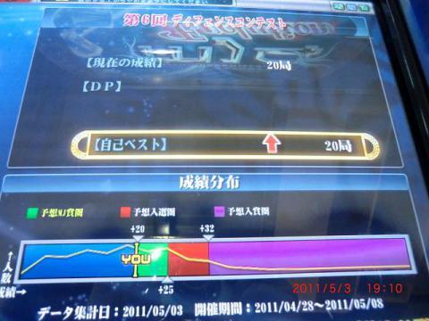 s-CIMG2748.jpg