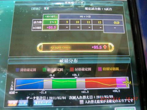 s-CIMG2759.jpg