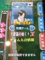 s-CIMG2895.jpg