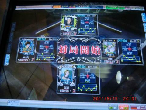 s-CIMG2906.jpg