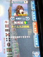 s-CIMG2932.jpg