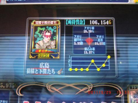 s-CIMG3021.jpg