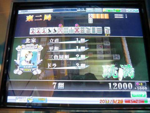s-CIMG3040.jpg