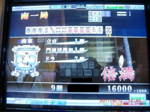 s-CIMG3132.jpg