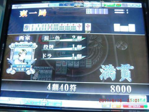 s-CIMG3162.jpg
