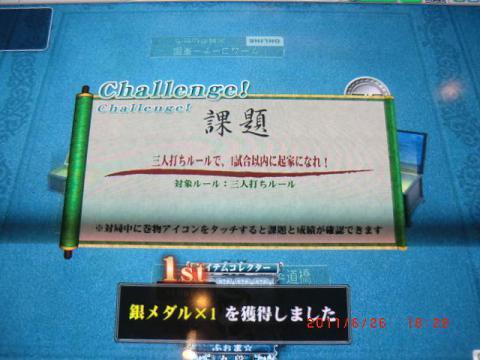 s-CIMG3209.jpg