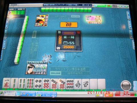 s-CIMG3210.jpg