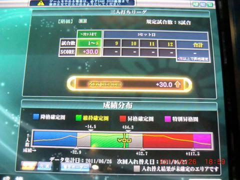 s-CIMG3213.jpg