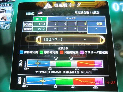 s-CIMG3299.jpg