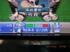 s-s-CIMG2752.jpg