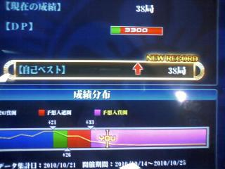 HI3D0240.jpg