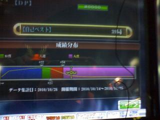 HI3D0241.jpg