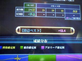 HI3D0250.jpg