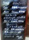 2010210おしな