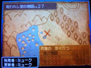 Lv27最短Sキラ