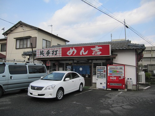 s-めん吉外見IMG_2533
