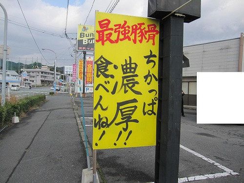 s-恵比須外見2IMG_2543