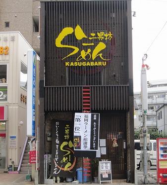 s-次男坊外見IMG_2892