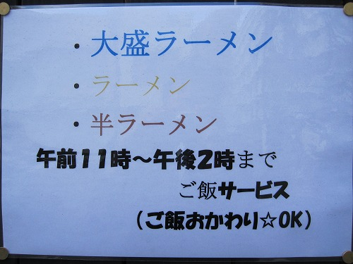 s-美野島メニュー3IMG_2915