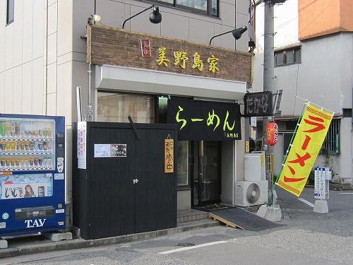 s-美野島外見IMG_2925