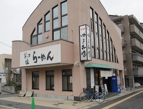 s-ゆきみや外見IMG_2939