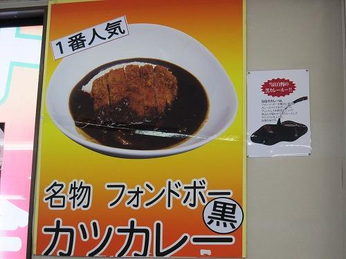 s-東京食堂貼紙IMG_2962
