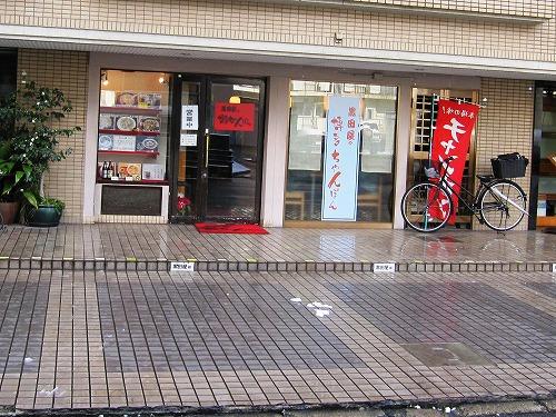 s-黒田屋外見IMG_3020