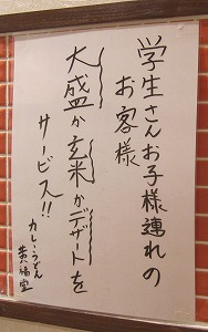 s-黄福堂貼紙IMG_3124