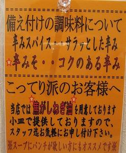 s-黄福堂貼紙2IMG_3131