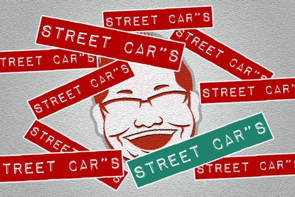 ストリートカーズ