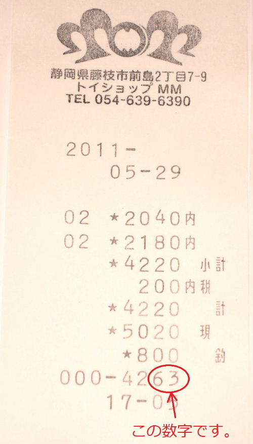 20110901a.jpg