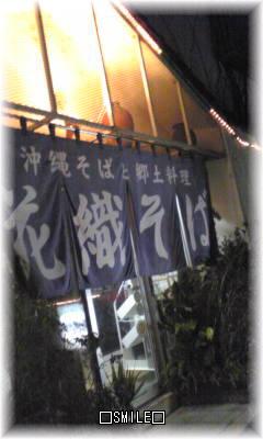 Image1726.jpg