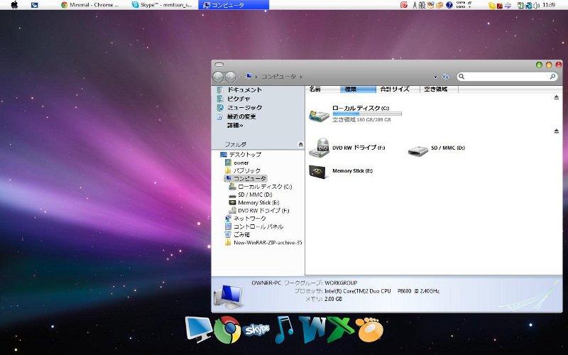desktop.macos
