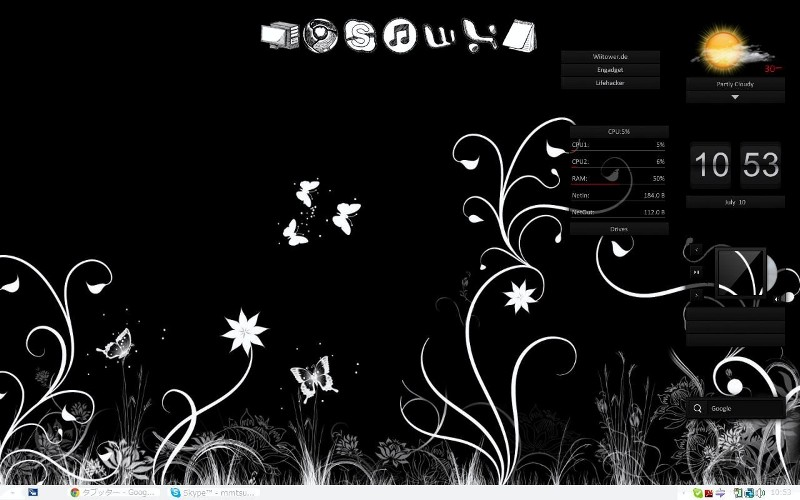 desktop.black