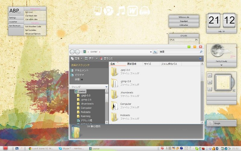 desktop.cute