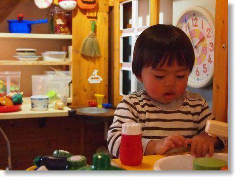 20111225takeru2.jpg