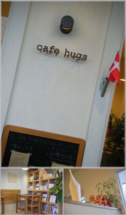 cafe hugs