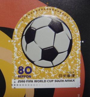 20100616stamp.jpg