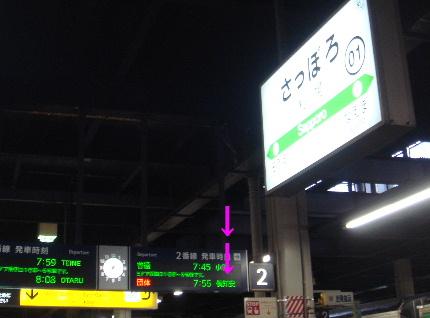 20100919kuchan.jpg
