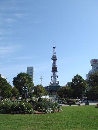 20100923TVtower.jpg
