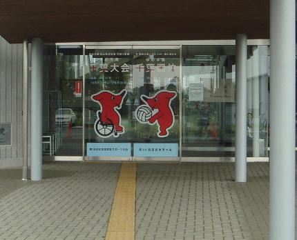 20101013chiba.jpg