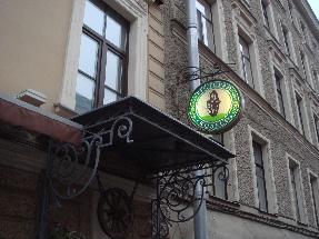 20101029restaurant.jpg
