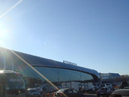 20101030airport2.jpg