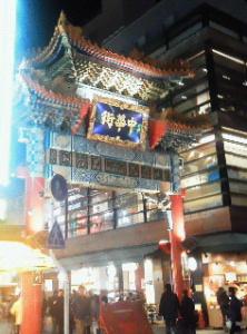20110101chinatown.jpg