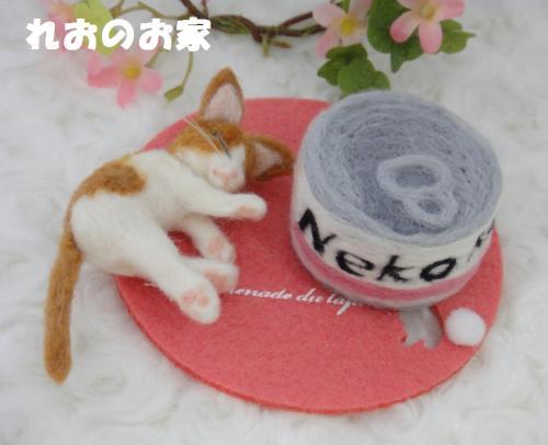 ネコ缶ねんね6