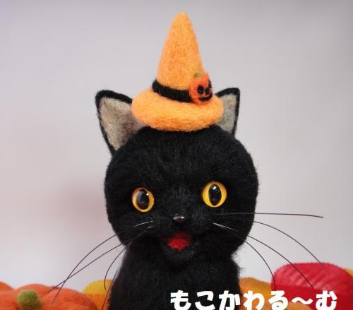 ハロウィン黒猫4