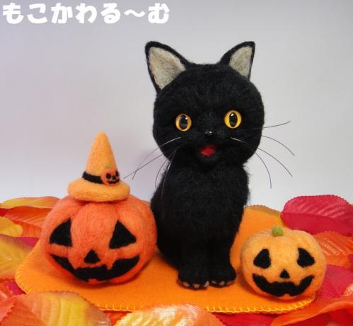ハロウィン黒猫6